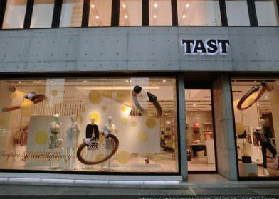 南台灣龍頭複合式精品店堤絲帝x香菇愛小香2015母親節期間限定活動企劃-TAST Boutique